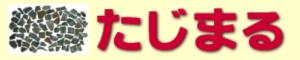 あめのひぼこ 7
