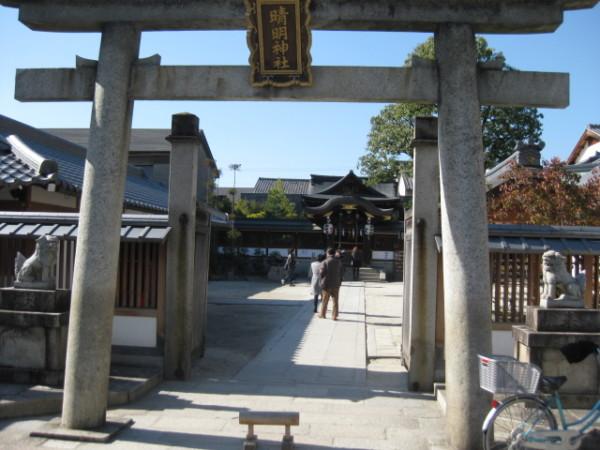 【京都散策】 晴明神社