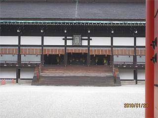 【京都散策】 天皇と京都 御所と洛中を辿る1