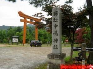 中嶋神社と三宅
